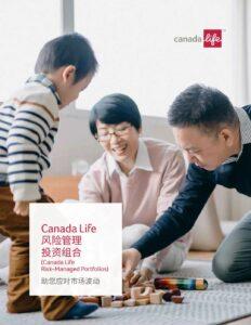 Canada Life 风险管理投资组合