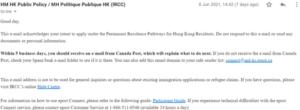 香港新政网上申请流程