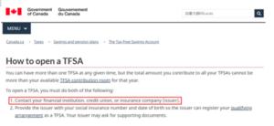 免税储蓄账户TFSA有什么好处?